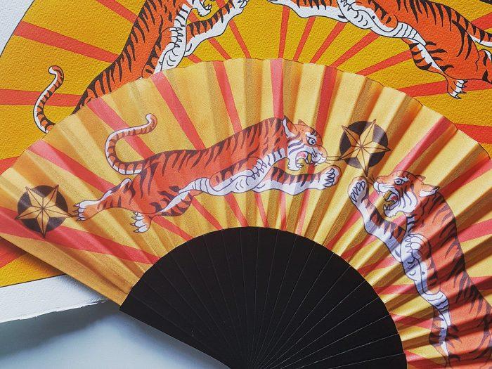 Khu Khu Cool Cats Tiger Tiger